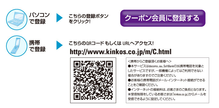 Fedex kinkos coupon code